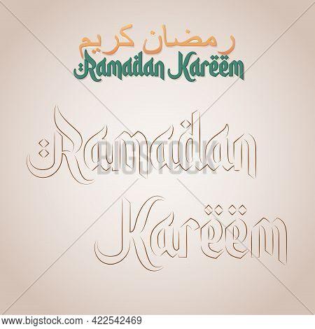 Letter Symbol Ramadan Kareem Draw Beige Muslim Holy Vector Illustration