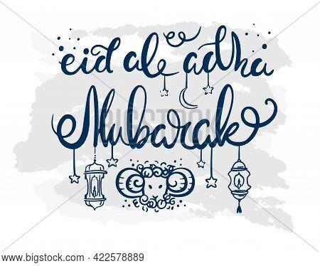 Vector Illustration. Muslim Holiday Eid Al-adha. The Sacrifice A Ram Or Sheep. Graphic Design Decora