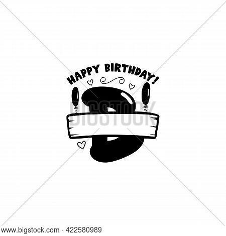 Initial Birthday B Letter. Happy Birthday Monogram Design With Balloons. Alphabet B Template. Stock