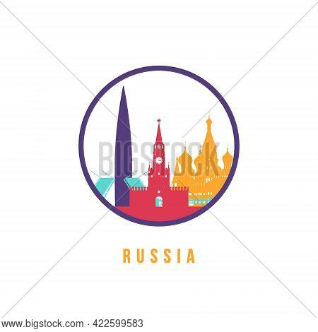 Famous Russia Landmarks Silhouette. Colorful Russia Skyline Round Icon. Vector Template For Postmark