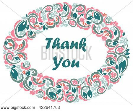 Thank You Thanksgiving Greeting Card With Beautiful Floral Frame Vector Vintage Elegant Classic Styl