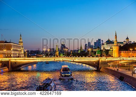 View Of The Moscow Kremlin And Moscow City Skyscrapers Along The Quay Of The Moscow River With Sight