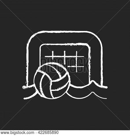 Beach Soccer Chalk White Icon On Dark Background. Playing On Sand Surface. Beach Football. Kicking B