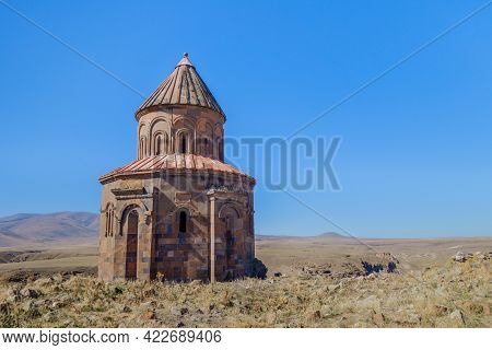 Church Of St Gregory Of The Abughamrents Family In Medieval City Ani, Near Kars, Turkey. Church Was