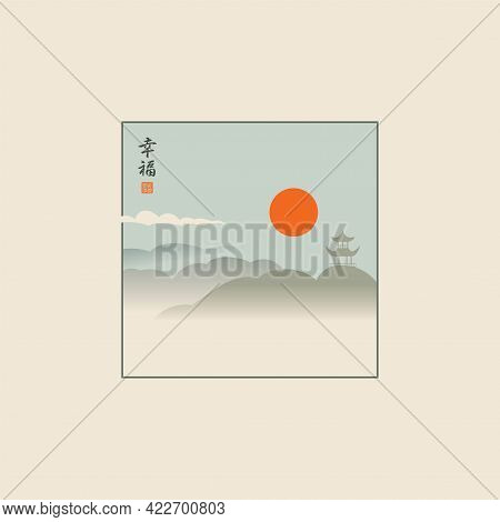 Japanese Or Chinese Landscape With An Orange Sun And A Pagoda Silhouette In The Mountains. Decorativ
