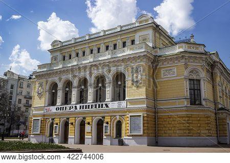 Russia, Nizhny Novgorod - May  01, 2014: Drama Theatre Nizhny Novgorod - One Of The Oldest Russian T