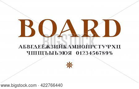 Cyrillic Serif Font In Classic Style. Letters And Numbers For Logo And Headline Design. Isolated On