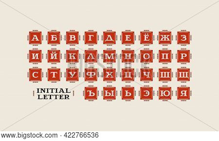 Decorative Cyrillic Serif Font For Initial Letter. Isolated On Light Background