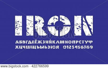 Extreme Bold Stencil-plate Sans Serif Font In Military Style. Cyrillic Letters And Numbers With Roug
