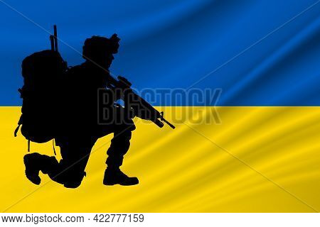 Independence Day Ukraine. Military Of Ukraine. Day Of Remembrance Of The Fallen Soldiers Ukraine.