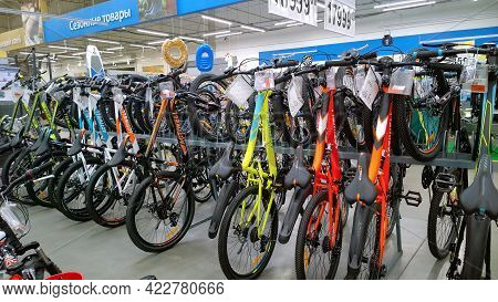 St. Petersburg, Russia - May 15, 2021: New Modern Bicycles And E-bikes In Supermarket. Sporting Good
