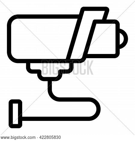 Deposit Room Camera Icon. Outline Deposit Room Camera Vector Icon For Web Design Isolated On White B