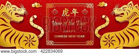 Happy Chinese New Year 2022, Year Of The Tiger With Gold Paper Cut Art Style On Red Background (chin