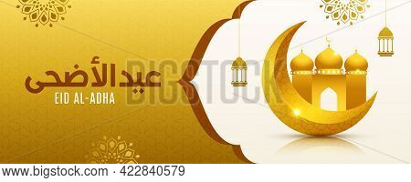 Islamic Vector Design Banner Template With Arabic Calligraphy Wishes Eid Al-adha Mubarak With Mosque