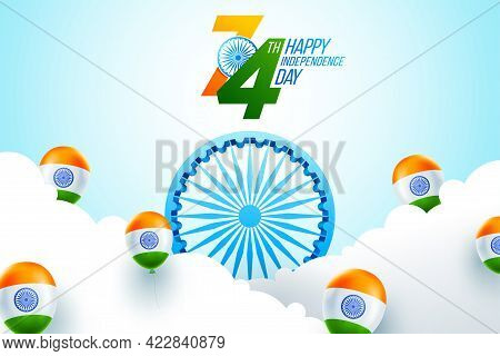 Vector Illustration Of 15th August India Happy Independence Day. 74 Years Of Freedom Indian