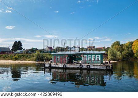 Classic River Station On Volga. Nameboard Translates As 'garden', Writings On Lifebuoys Are 'tatflot