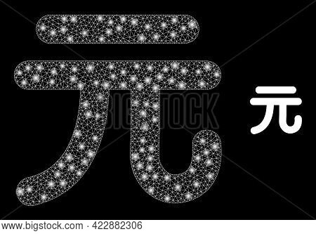 Constellation Network Chinese Yuan Currency With Lightspots. Vector Carcass Based On Chinese Yuan Cu