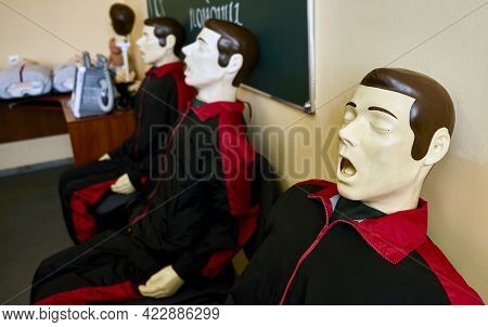Cpr First Aid Resuscitation Adult Man Life Size Training Dummy Model, Doll Face Closeup, Detail, Man