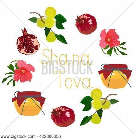 Vector Stock Illustration Of Shana Tova. Frame Of Pomegranates, Pomegranate Flower, Jars Of Honey, B