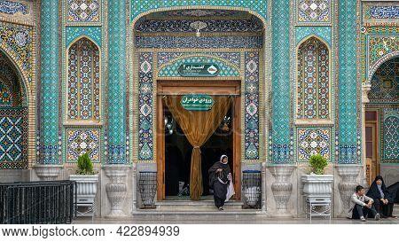 Shrine Of Fatima Masumeh, Qom, Iran - May 2019: Iranian Women Walking Inside Shrine Of Fatima Masume