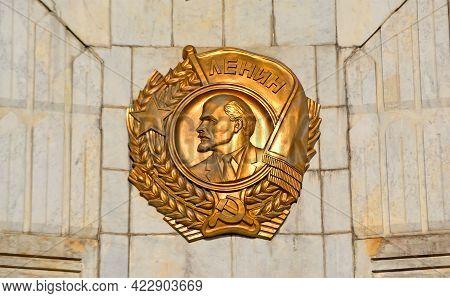 Kiev, Ukraine - Jun 04, 2021: Order Of Lenin (named After The Leader Of The Great October Socialist