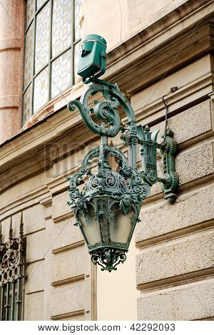 Decorative Street Lamp