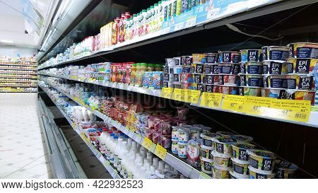 St. Petersburg, Russia - April 14, 2021: Delicious And Healthy Yoghurt On Shelves Of Supermarket. Na
