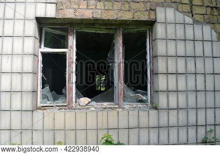 Ghost town in Eastern Europe.Former Soviet kids camp.Ukraine gets rid of the consequences of communism. Ruins. Kiev Region,Ukraine