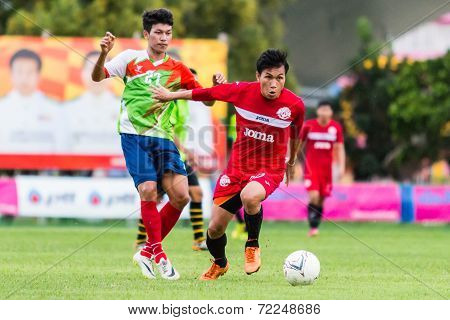 Sisaket Thailand-september 17: Tatree Seeha Of Sisaket Fc. In Action During Unofficial Friendly Matc