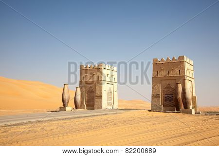 Gate To the Desert In Abu Dhabi