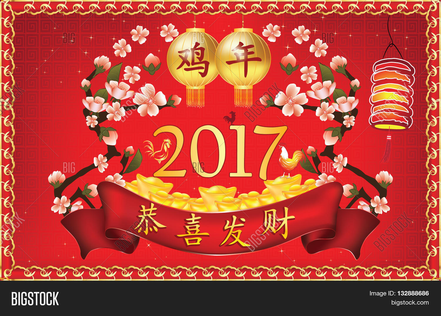 chinese new year business greeting card text translation year of the rooster happy