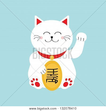 Lucky cat holding golden coin. Japanese Maneki Neco cat waving hand paw icon. Feng shui Success wealth symbol mascot. Cute cartoon character. Greeting card. Flat Blue background Vector