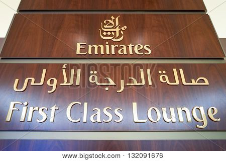 DUBAI, UAE - MARCH 09, 2016: entryway of First Class Lounge in Dubai International Airport. Dubai International Airport is the primary airport serving Dubai, United Arab Emirates