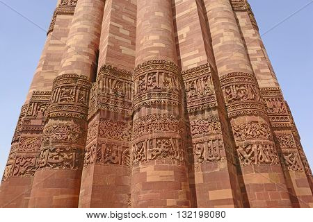 Tower Details of Qutb Minar in Dehli India