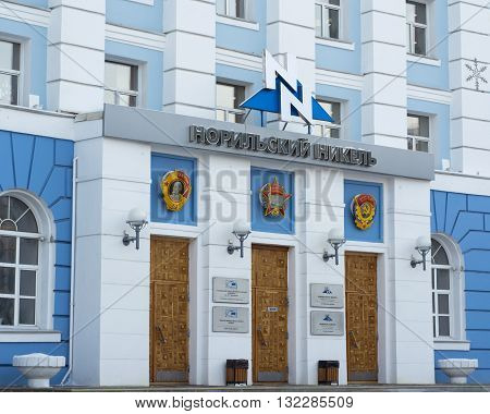 Norilsk, Russia - October, 10, 2015: Norilsk Nickel central office in the city of Norilsk.