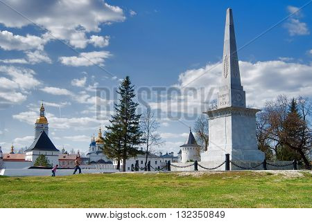 Tobolsk, Russia - May 2, 2010: Monument to Ermak. Yermak's garden. Ermak - Cossack ataman. 1532-1585. historical conqueror of Siberia for Russian state, the national hero. On background is Kremlin
