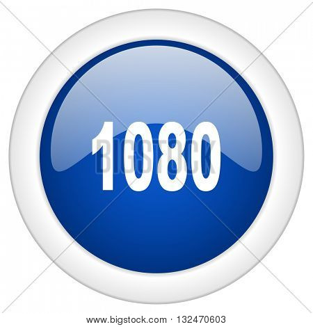 1080 icon, circle blue glossy internet button, web and mobile app illustration