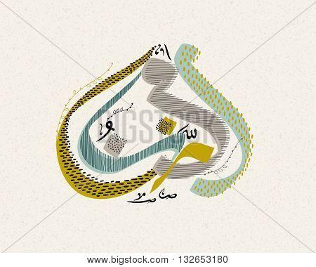 Creative Arabic Islamic Calligraphy text Ramazan for Holy Month of Muslim Community Festival Celebration.