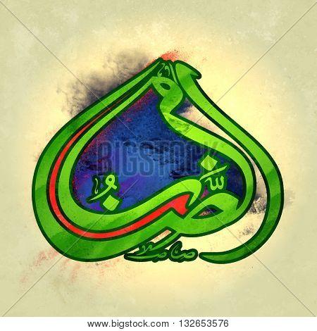 Creative Arabic Islamic Calligraphy of text Ramazan on stylish background for Holy Month of Muslim Community Festival celebration.