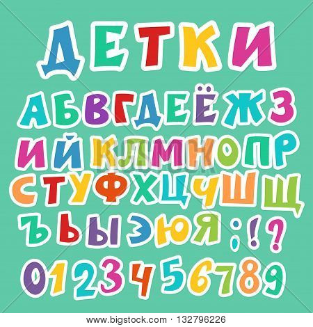 Funny cyrillic alphabet. Russian title is Kids. Colorful letters and numbers looking like stickers.