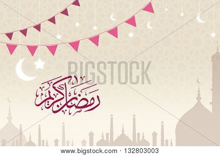 Advertisment : Blank Ramadan Greeting Card - Translation : May Allah make us reach Ramadan Muslim