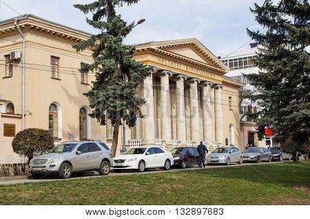 Kislovodsk, Russia - 1 March, Institute of Health Resort, 1 March, 2016. Resort zone Mineral Waters, Krasnodar region.