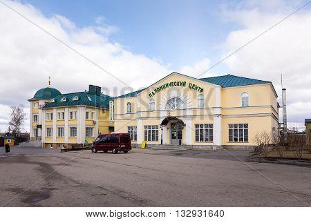 Diveevo, Russia - March 20, 2015: The pilgrimage center of Holy Trinity-Saint Seraphim-Diveyevo Monastery. Nizhny Novgorod Region. Russia