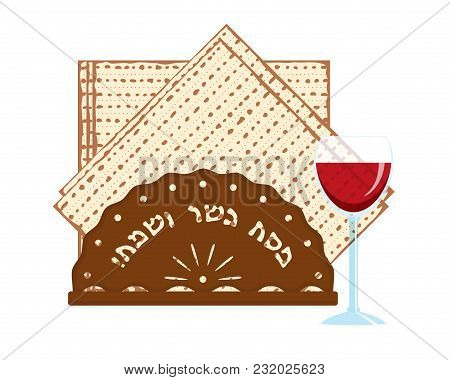 Jewish Holiday Of Passover, Matzah Or Matzo - Unleavened Bread For Pesach And Wine Cup, Greeting Ins