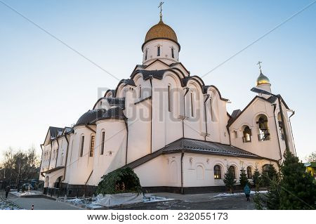 Modern Orthodox Church Of The Holy Reverend Prince Alexander Nevsky In Clear Winter Evening. Moscow.