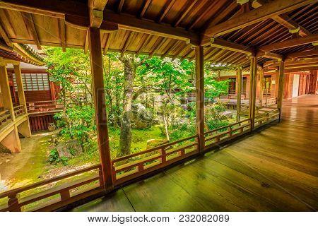 Eikando Zenrin-ji Kyoto