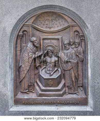 Vladimir, Russia - August 11, 2017: Bas-relief On The Monument To The Baptist Of Rus Prince Vladimir
