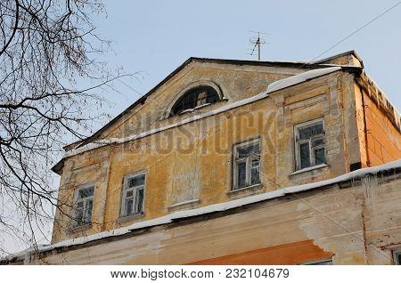 Piece Of Plywood In A Window Looks Like A House Spirit, Uglich, Yaroslavl Region, Russia