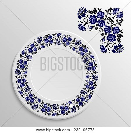Table Appointments In Restaurant.. Decorative Plate With Round Ethnic Ornament. Ukrainian Style.  Ro