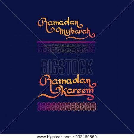 Ramadan Islamic Holiday Handwritten Lettering Isolated On Dark Blue. Ramadan Kareem. Ramadan Mubarak